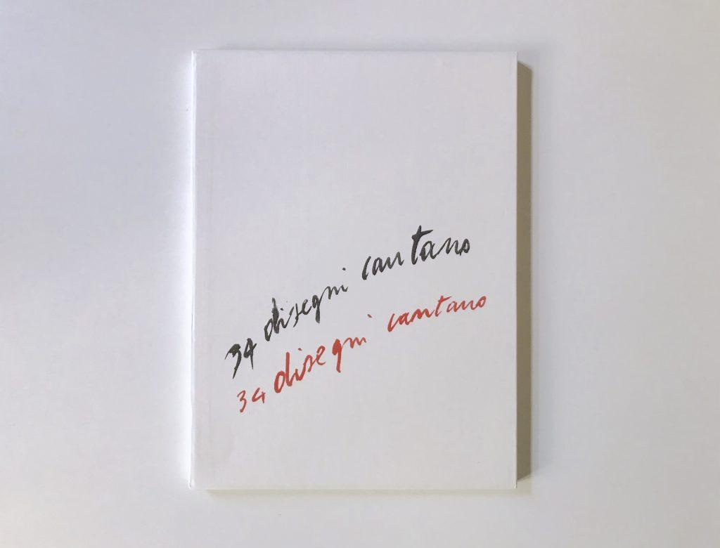 Enzo Cucchi, Katalog