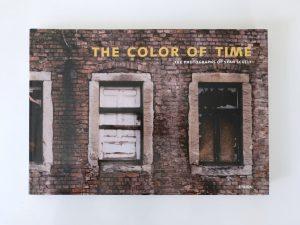 Sean Scully, Katalog, 2004